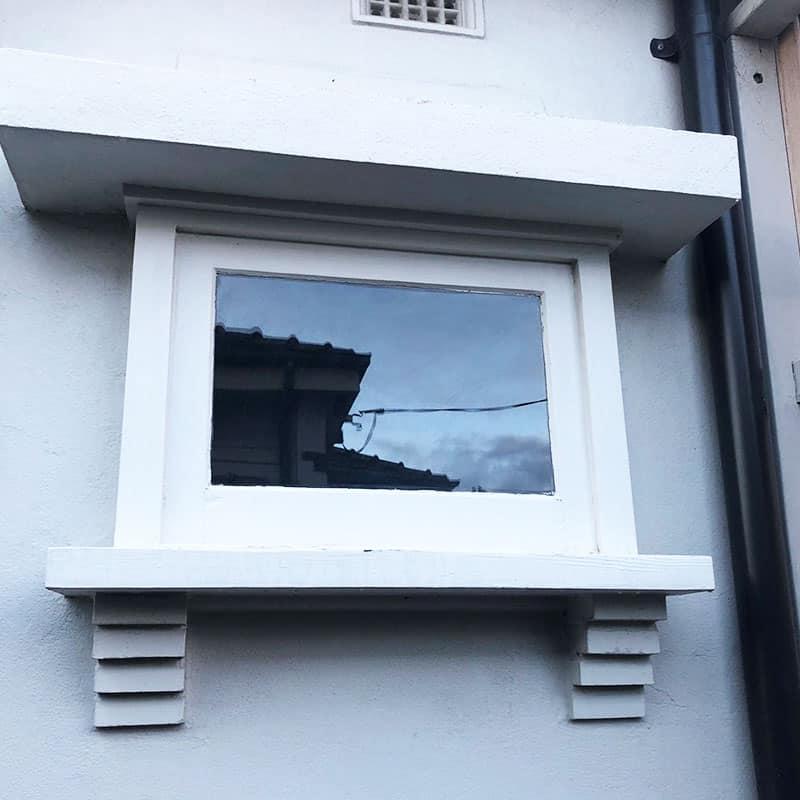 Timber Windows: Bi Fold - Double Glazed - Awnings & More